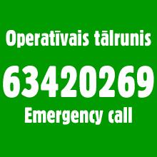 Pašvaldības policijas operatīvais tālruņa numurs 63420269