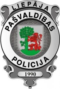 pp_1_logo
